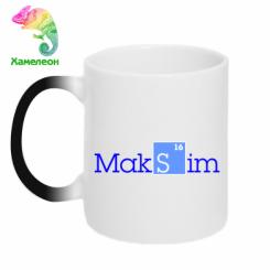 Кружка-хамелеон Maksim