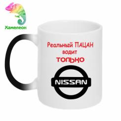 Купити Кружка-хамелеон Nissan