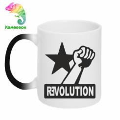 Купити Кружка-хамелеон Revolution
