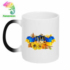 Кружка-хамелеон Сонячна Україна