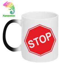 Купити Кружка-хамелеон STOP