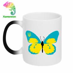 Купити Кружка-хамелеон Український метелик