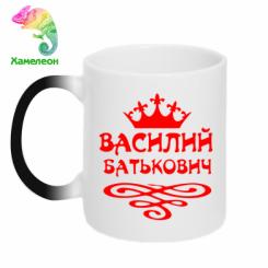 Купити Кружка-хамелеон Василь Батькович
