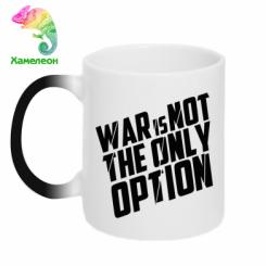 Купити Кружка-хамелеон War is not the only option