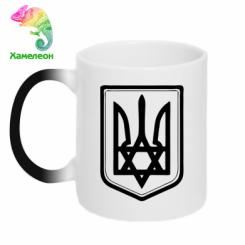 Купить Кружка-хамелеон Звезда Давида+герб