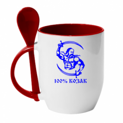 Купити Кружка з керамічною ложкою 100% козак