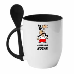 Купити Кружка з керамічною ложкою Думки справжнього козака