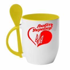 Купити Кружка з керамічною ложкою Любіть Україну