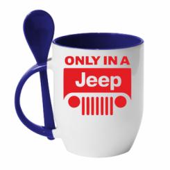 Купити Кружка з керамічною ложкою Only in a Jeep
