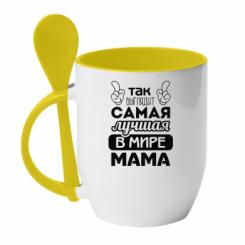 Кружка з керамічною ложкою Найкраща мама