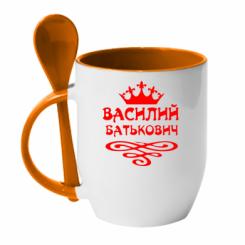 Купити Кружка з керамічною ложкою Василь Батькович