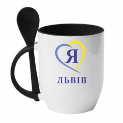Купити Кружка з керамічною ложкою Я люблю Львів 41ff9a8d2eaea