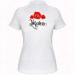 Жіноча футболка поло Квітуча Україна