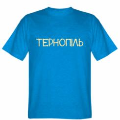Футболка Квітучий Тернопіль