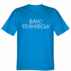 Футболка Квітучий Івано Франківськ