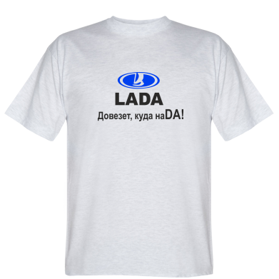 Футболка Lada. Довезет, куда наДА
