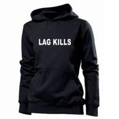 Толстовка жіноча Lag kills