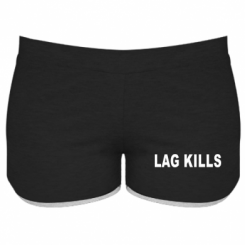 Жіночі шорти Lag kills