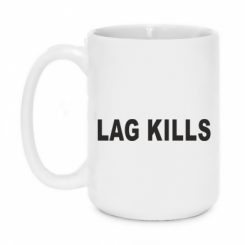 Кружка 420ml Lag kills