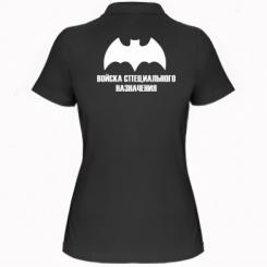 Купити Жіноча футболка поло Війська спеціального призначення