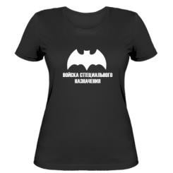 Купити Жіноча футболка Війська спеціального призначення