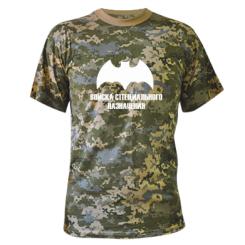 Купити Камуфляжна футболка Війська спеціального призначення