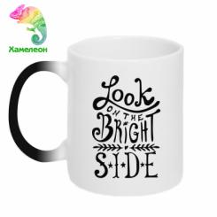 Кружка-хамелеон Look on the bright side