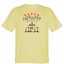 Чоловічі футболки Дідусь - купити футболку Дідусь в Києві 23183a6a8dcc7