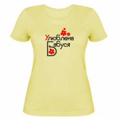 Жіноча футболка Улюблена бабуся