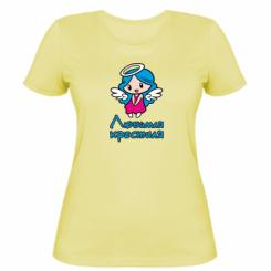Жіноча футболка Улюблена хрещена