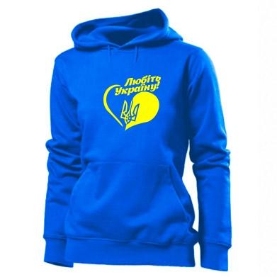 Купити Толстовка жіноча Любіть Україну