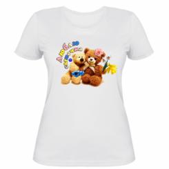 Жіноча футболка Люблю синочка