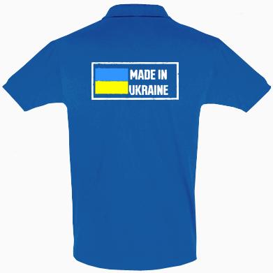 Футболка Поло Made in Ukraine Logo