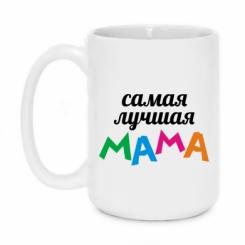 Кружка 420ml Мама