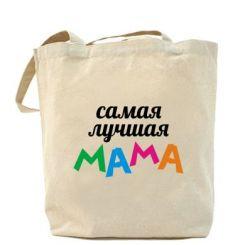 Сумка Мама
