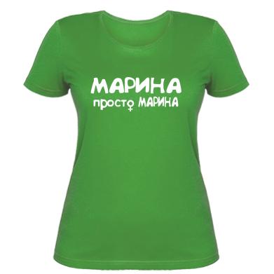 Жіноча футболка Марина просто Марина