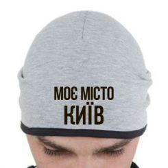Модная шапка купить киев
