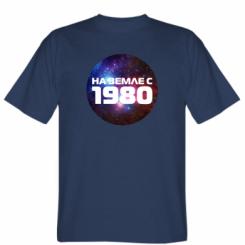 Футболка На землі з 1980