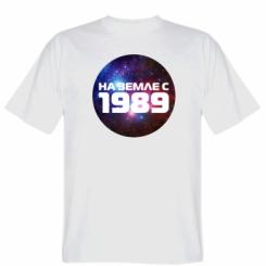Футболка На землі з 1989