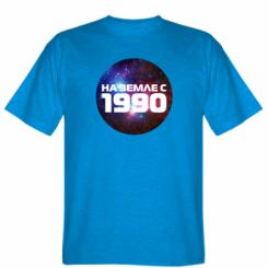 Футболка На землі з 1990