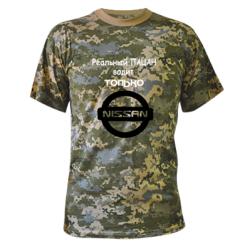 Купити Камуфляжна футболка Nissan