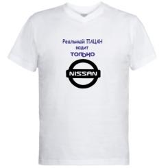 Купити Чоловічі футболки з V-подібним вирізом Nissan