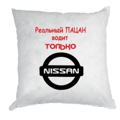 Купити Подушка Nissan