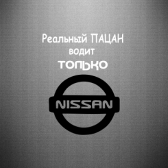 Купити Наклейка Nissan