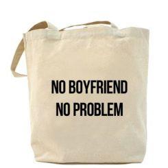 Сумка No boyfriend. No problem