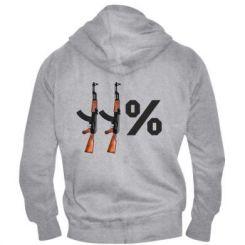Чоловіча толстовка на блискавці Одинадцять відсотків АК-47