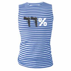 Майка-тільняшка Одинадцять відсотків пістолети