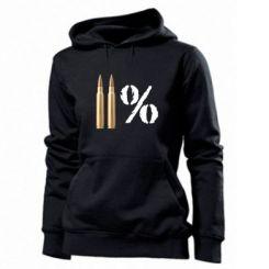 Купити Толстовка жіноча Одинадцять відсотків