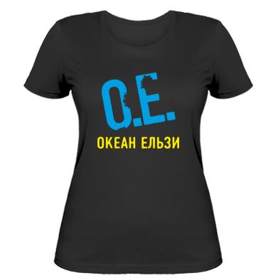 Жіноча футболка ОЕ