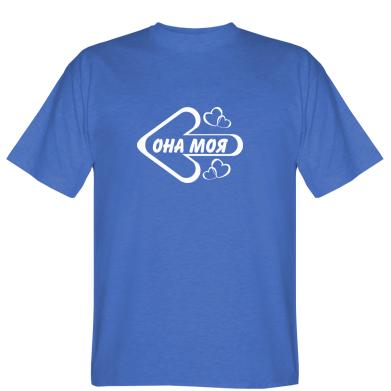 Чоловічі футболки Парні для закоханих - купити в Києві 2786ecc4c6550
